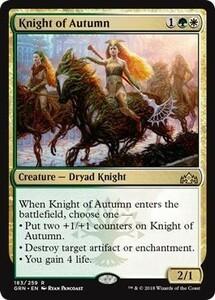 え金 秋の騎士 1枚(4枚在庫s 英 良品 GRN)/Knight of Autumn(MTG /ラヴニカのギルド/Guilds of Ravnica/)