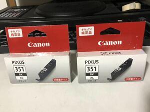 【期限切れ】Canon(キャノン) 純正インクカートリッジ BCI-351 ブラック 大容量タイプ BCI-351XLBK 2018.01 2018.03 セット