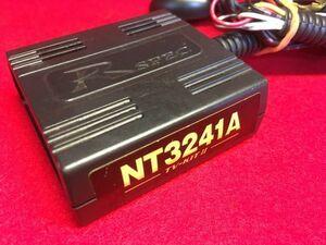 返品可&送料一律 データシステム TVキット NT3241A (NTV324と同適合)