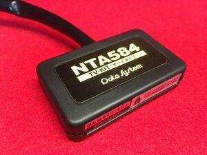 返品可&送料一律 データシステム TVキットオート NTA584 (NTV384と同適合)
