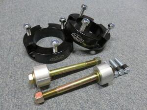 新品 取付説明書付 2007-2019 TOYOTA FJ CRUISER FJクルーザー F2.5 リフトアップ スペーサー & デフダウン フロントキット 4WD 4X4