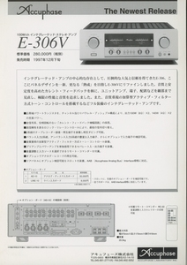 Accuphase E-306Vのカタログ アキュフェーズ 管2672