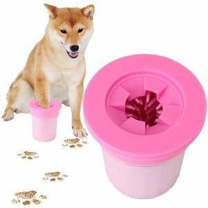 室内犬いぬ犬イヌ足洗いブラシカップ猫ペットドアuserに足用クリーナー清浄力3倍愛犬のお散歩帰り足洗いS-M小型/中型犬用 足の裏シャンプー