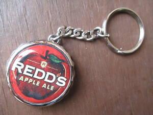 US ビンテージ  キーホルダー  REDD'S APPLE ALE ビール リンゴ    bb34