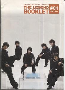 Shinhwa (myth) fan club newsletter in Japan (1) Shinhwa financial facility of origin boxlet