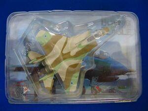 F6 ★ 戦闘機 フィギュア ★ ワールドウイングスミュージアム1st 『 ボーイング イスラエル空軍 F-15Cイーグル  着陸状態 』