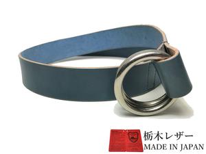 新品 栃木レザー Wリングベルト 日本製 高級 本革 紺 牛革 メンズ レディース 国産 40mm カジュアル W001NV