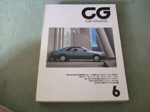 送料無料 カーグラフィックCAR GRAFHIC 315  サルーン特集 ジャガーXJ6/メルセデス・ベンツ420SEL/BMW・735i