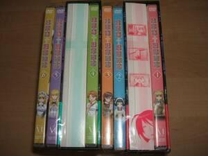 DVD まりあ†ほりっく 初回版 全6巻セット/井上麻里奈 小林ゆう