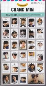☆New!■チャンミン/新東方神起■写真付【記念切手ステッカー】☆韓国