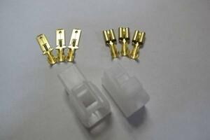 送料無料有 矢崎総業 ★6.0mm250型3極カプラー コネクター オスメス配線端子