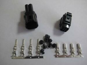 住友電装 090型 2.3mm/MT防水カプラー コネクター 4極 端子 黒色タイプ☆