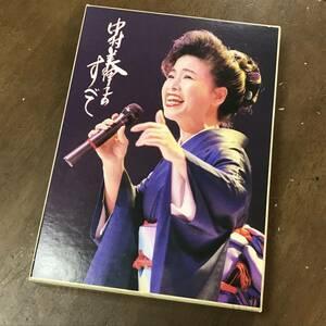 397●中村美津子のすべて カセットテープ8本組●の商品画像