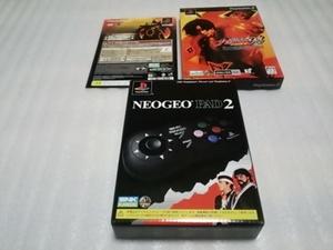 【送料無料】即決 PS2 THE KING OF FIGHTERS 94 RE-BOUT NEOGEO PAD2 ネオジオパッド2 キングオブファイターズ 【ゆうパックおてがる版】