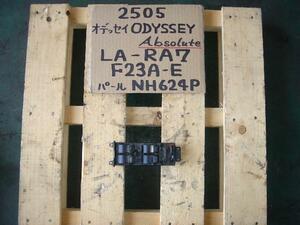 Odyssey  * LA-RA7 * F23A-E/NH624P/PW Шу  середина  переключатель  * 35750-S3N-013 *  * 151824km *  Инспекция уже !!(' * ')