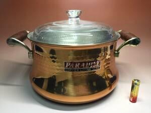 ◆送料込み即決1941◆レトロ美品 銅製槌目ガラス蓋付両手鍋 キッチン台所用品調理器具料理鍋厨房器具◆