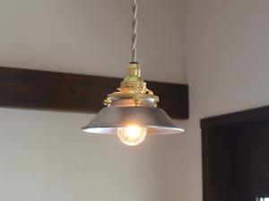 アンティーク デザイン ヴィンテージライト スチールシェード 真鍮ペンダントランプ
