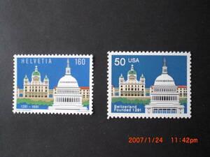 スイス建国700年ー議会議事堂 1種完+アメリカとの共同図案発行1種 未使用 1991年 スイス連邦+米国 VF/NH