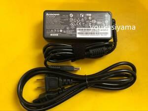 新品 国内発送 (Lenovo互換) NEC LaVie LZ550/HS PC-LZ550HS 用 20V 3.25A 65W ACアダプター 充電器 電源ケーブル付属