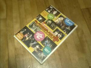§ 演劇集団キャラメルボックス 手作りDVDシリーズVOL.7 キャラメルボックス+(プラス) [DVD]★絶版