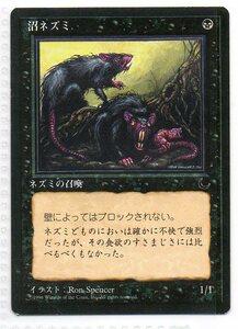 即決 1枚 沼ネズミ クロニクル 黒枠 (日本語版4枚有)