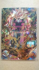 【極美品】送料無料 um5-49 カンバー 5弾 スーパードラゴンボールヒーローズ