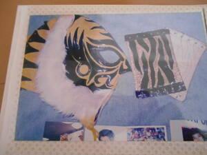 プロレスラー 生写真 『初代タイガーマスク』 佐山聡⑦