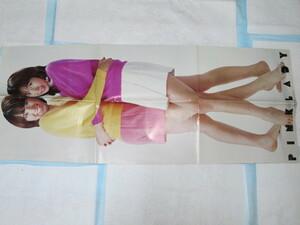 大特価! レア! 珍品! 1970年代 ピンク・レディー BAY CITY ROLLERSのポスター
