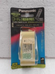 パナソニック Panasonic コードレス電話機用電池★P-A1S4/1BA02(BT0010AJ)★VE-D77J VE-J771 VE-J02用未開封・ジャンク品