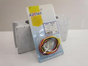 ■新品・未使用品 キジマ テールランプ交換コード 500㎜ 品番:304-665 スズキ ボルティー バイク 二輪用 在庫あり 即納