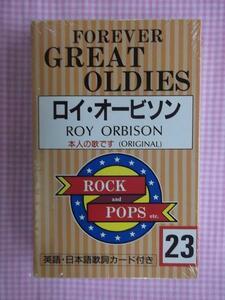 ロイオービソン オープリティウーマン他収録 カセット新品 英語日本語歌詞カード付  オールディーズ ROY ORBISONの商品画像