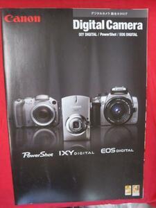 /ot*Canon digital camera general catalogue *IXY EOS