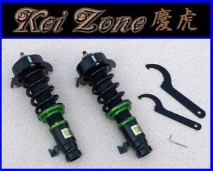 ◆Kei Zone 慶虎 車高調 サスペンションKIT-A フロント用 アクティトラック HA8(2WD)