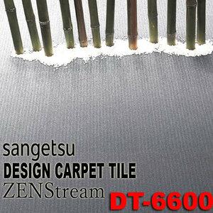 NEW!【サンゲツ デザインタイルカーペット 2018-2021】ZENStream ゼンストリーム■【防炎】【制電】【防汚性】【重歩行】