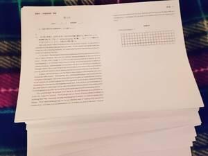 鉄緑会 入試英語演習 16年 コンパクト版 駿台 河合塾 鉄緑会 代ゼミ Z会 ベネッセ SEG 共通テスト