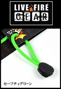 送料無料 Live Fire Gear 【Fire Cord Zipper Pulls】 G