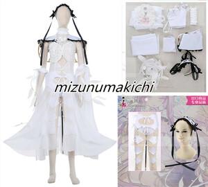 実物撮影 Fate/Grand Order ステンノ コスプレ衣装の商品画像