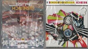 YC送料無料サービス!WRENCH(レンチ)【Shinjuku,LIQUID,MEN,/TEMPLE OF ROCK/bliss】CD3枚セット新品即決