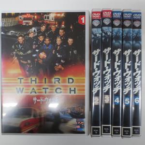 DVDセット サード・ウォッチ 全6巻