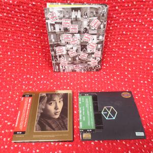 mRR-0032 CD EXO 3点セット