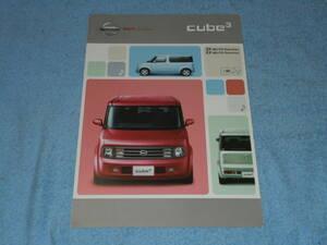 ★2004年 BGZ11 日産 キューブ キュービック SX EX MD/CD セレクション カタログ●特別仕様車 ニッサン Z11 NISSAN cube3 1400●CR14DE 1.4