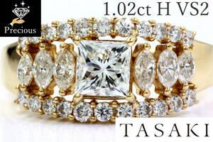 PR280766 【TASAKI】 ※当社で石外しを一度行っています。 1ct H VS2 ダイヤリング 19号 K18 田崎真珠 タサキ スクエア 鑑定書付