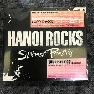 新品未開封CD☆【ハノイ・ロックス ストリート・ポエトリースペシャル・エディション】(完全数量限定スペシャル)/< VIZP53>