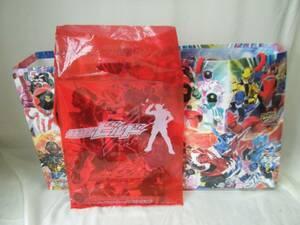 ★☆仮面ライダービルド キャラクターショー公式パンフレット1冊・お楽しみ袋 2個★中古品★