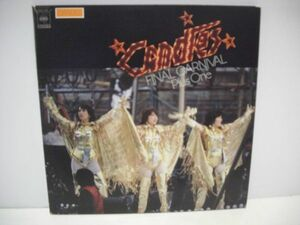 ★ Candy's Final Carnival Plus One / 3 Disc LP ★