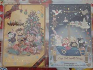 新品 ディズニー・クリスマス ダッフィーのトゥインクルウィンター 2018 シェリーメイ ジェラトーニ ステラルー ポストカード♪TDL35周年