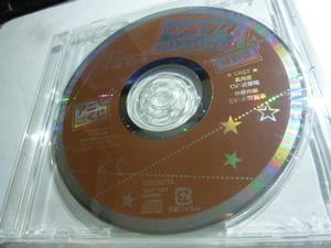 ツキウタ。アニくじ Procellarum B-6賞 夜&郁 CD ラジオ特別版 近藤隆 小野賢章