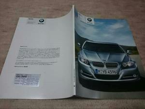 自動車カタログ BMW 3シリーズ セダン 2008年