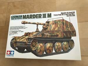 タミヤ 1/35 ドイツ陸軍 対戦車自走砲 マーダーIII M 7.5cm Pak40搭載型