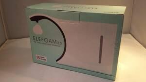 ◎ノータッチ式 ソープディスペンサー ELEFOAM(エレフォーム) 2.0 スノーホワイト UD-6100W グッドデザイン賞